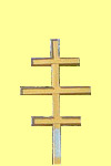 Patriarchal cross